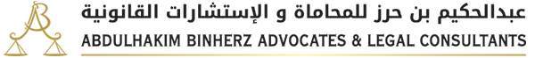 Best Legal Consultants & Advocates in Dubai, UAE - Binherz