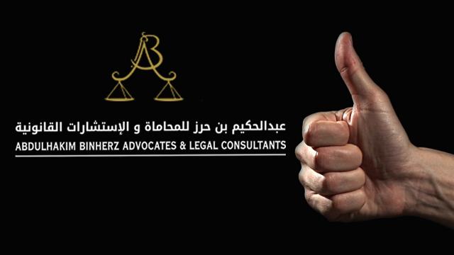 Fact of Dubai Advocates