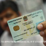 Procedure to apply new emirates id