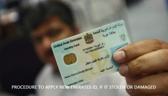 Procedure to apply new emirates id